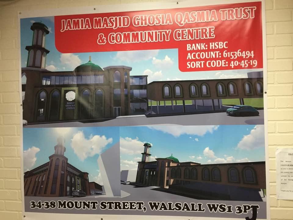 Ghosia Qasmia Trust Masjid and Community Centre (Walsall